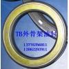 供应扬州市进口TB双唇外骨架油封 进口铁壳油封 TB油封