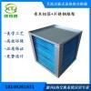 热交换芯体板式热交换器余热回收设备热泵烘干余热回收器