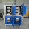 等离子废气净化器工业异味喷漆塑料废气处理环保设备