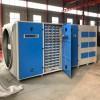 光氧活性炭一体机废气净化除臭除味工业废气处理设备