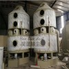 工业塑胶喷漆废气处理设备 催化燃烧设备 喷漆房废气处理设备