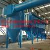 除尘器设备   XZZ型旋风除尘器   旋风除尘器价格