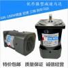上海直销调速马达,单相感应马达5RK60GU-C