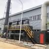 催化燃烧设备 化工厂废气治理设备