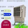 移动冷风机 超强风加水制冷环保空调扇