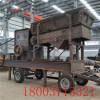 建筑废料粉碎机/履带式移动式碎石机设备/安全白搭