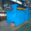 工业除尘设备光氧等离子催化燃烧脉冲除尘器