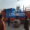水泥厂专用DMC仓顶布袋除尘器优质生产厂家