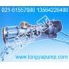 厂家直销供应G25-1F415V螺杆泵