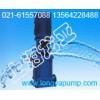 供应150LG160-25×6小型多级水泵