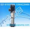 销售50CDLF12-20管道增压泵