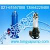 供应80JBWQ50-20-5.5380V雨水潜污水泵