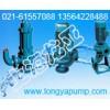 供应150QW200-7-11无堵塞废水排放泵