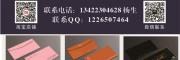 广州印务之家包装有限公司信封印刷 牛皮纸,头孢类药品降幅超75%t